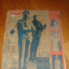 Coleccionismo de Revista Hola: REVISTA HOLA \ MARZO 1962. Lote 34694310