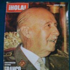 Coleccionismo de Revista Hola: REVISTA HOLA. FRANCO HA MUERTO. NUMERO ESPECIAL.. Lote 34975050