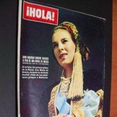 Coleccionismo de Revista Hola: ¡ HOLA ! - Nº 1212 - 18 DE NOVIEMBRE DE 1967 - 10 PTS.. Lote 35177028