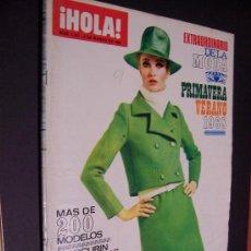 Collezionismo di Rivista Hola: ¡ HOLA ! - Nº 1227 - 2 DE MARZO DE 1968 - 25 PTS.. Lote 35264528