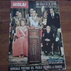 Coleccionismo de Revista Hola: HOLA! EXTRAORDINARIO-HOMENAJE POSTUMO DEL PUEBLO ESPAÑOL A FRANCO-JUAN CARLOS PROCLAMADO REY. Lote 35361119