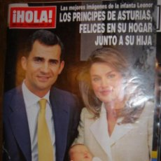 Coleccionismo de Revista Hola: REVISTA HOLA Nº3198 AÑO 2005 LOS PRINCIPES DE ASTURIAS BAUTIZOS DE LOS HEREDEROS REALES. Lote 35620703