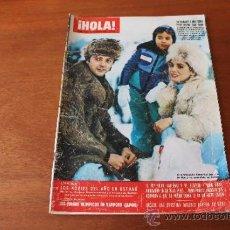 Coleccionismo de Revista Hola: REVISTA HOLA Nº 1434 - 19/2/1972 CARMEN MARTINEZ BORDIÚ Y ALFONSO DE BORBÓN ESQUIAN,FERNANDEZ OCHOA. Lote 35902193