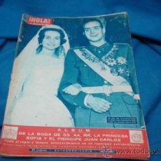 Coleccionismo de Revista Hola: ¡ HOLA ! NÚMERO 925 - 19 AL 25 DE MAYO DE 1962 - 10 PESETAS. Lote 35923763