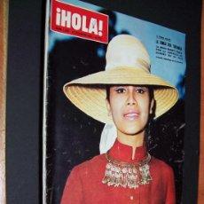 Coleccionismo de Revista Hola: ! HOLA ¡ - Nº 1433 - 12 FEBRERO DE 1972 - 12 PTS. Lote 35918436
