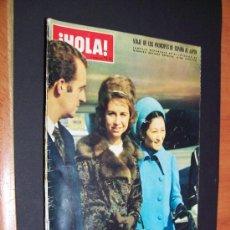 Coleccionismo de Revista Hola: ! HOLA ¡ - Nº 1431 - 29 ENERO DE 1972 - 12 PTS. Lote 35918487