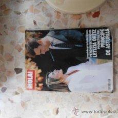 Coleccionismo de Revista Hola: LOTE REVISTA HOLA: 10 REVISTAS HOLA SOBRE LA FAMILIA REAL. Lote 36307558