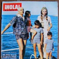 Coleccionismo de Revista Hola: REVISTA ¡ HOLA ! Nº 1.302 AGOSTO DE 1969. Lote 36328085
