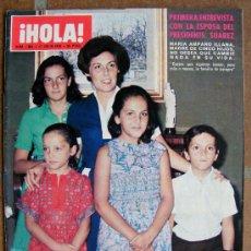 Coleccionismo de Revista Hola: REVISTA ¡ HOLA ! Nº 1.664 JULIO DE 1976. Lote 36328116