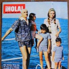 Coleccionismo de Revista Hola: REVISTA ¡ HOLA ! Nº 1.302 AGOSTO DE 1969. Lote 36385564