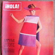 Coleccionismo de Revista Hola: REVISTA ¡ HOLA ! Nº 1.120 FEBRERO DE DE 1976. Lote 36444306