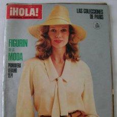 Coleccionismo de Revista Hola: REVISTA ¡HOLA! NÚMERO ESPECIAL · FIGURÍN MODA PRIMAVERA-VERANO 1974 · COLECCIONES PARÍS -- 140 PÁG.. Lote 36886182