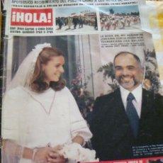 Coleccionismo de Revista Hola: ROMY SCHNEIDER JACKIE KENNEDY BOB DYLAN PRINCESS GRACIA DE MONACO Y CAROLINA. Lote 37381839