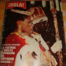 Coleccionismo de Revista Hola: JACKIE KENNEDY INFANTA CRISTINA EMPERADOR BOKASSA I. Lote 37388734