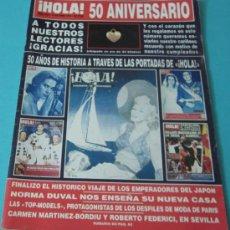 Coleccionismo de Revista Hola: ¡HOLA! 50 ANIVERSARIO. Nº 2620. 27 OCTUBRE 1994. Lote 37504359