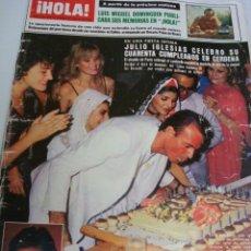 Coleccionismo de Revista Hola: JULIO IGLESIAS- PRINCESS DIANA- JOHN TRAVOLTA- INFANTA CRISTINA- CAROLINA DE MONACO. Lote 37541917