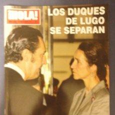 Coleccionismo de Revista Hola: REVISTA HOLA Nº 3303 - 21-11-2007 - LOS DUQUES DE LUGO SE SEPARAN. Lote 37776089