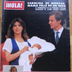 Coleccionismo de Revista Hola: REVISTA HOLA NÚM. 2.078 DE 23-06-1984. CAROLINA DE MONACO, MAMA FELIZ DE UN NIÑO.. Lote 38497907