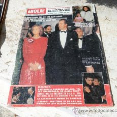 Coleccionismo de Revista Hola: REVISTA HOLA! NUM. 2.052 24 DE DICIEMBRE 1983 REV-90. Lote 38594032
