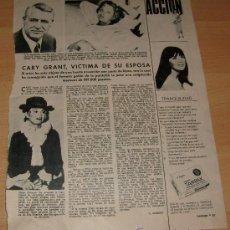 Coleccionismo de Revista Hola: GARY GRANT LUCIA BOSE ARTICULOS RECORTES REVISTA HOLA 29 MARZO 1968. Lote 38586722