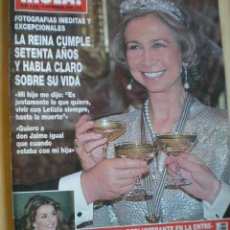Coleccionismo de Revista Hola: REVISTA HOLA - LA REINA CUMPLE SETENTA AÑOS - 2008 REVISTA Nº 3.353. Lote 39511141