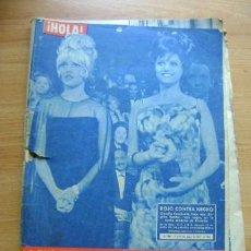 Coleccionismo de Revista Hola: REVISTA HOLA 906, ENERO 1962: CLAUDIA CARDINALE, BRIGITTE BARDOT, MARLON BRANDO, PELÍCULA EL CID. Lote 39393598
