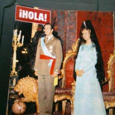 Coleccionismo de Revista Hola: REVISTA HOLA NÚM. 1632 -AÑO:1975. HOMENAJE A LOS REYES DE ESPAÑA. Lote 39497135
