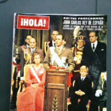 Coleccionismo de Revista Hola: REVISTA HOLA NÚM. EXTRAORDINARIO -AÑO:1975.JUAN CARLOS REY DE ESPAÑA. Lote 39497316