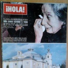 Coleccionismo de Revista Hola: ¡HOLA! Nº1642-AÑO 14/2/76-DON JUAN CARLOS Y DOÑA SOFIA CON SUS HIJOS-DOÑA CARMEN FRANCO. Lote 40063544
