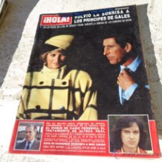 Coleccionismo de Revista Hola: REVISTA ¡HOLA! NUMERO 2.256 12 DE NOVIEMBRE DE 1987 R-267. Lote 41721398