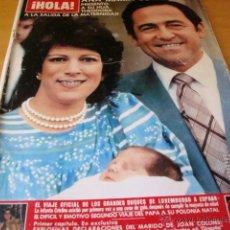 Coleccionismo de Revista Hola: INFANTA CRISTINA- PRINCESS DIANA- CHRISTOPHER REEVE.. Lote 42442935