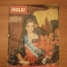 Coleccionismo de Revista Hola: REVISTA HOLA Nº 1396- 29 MAYO 1971- . Lote 42444267