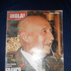 Coleccionismo de Revista Hola: ¡HOLA! FRANCO HA MUERTO**NUMERO ESPECIAL. Lote 42465300