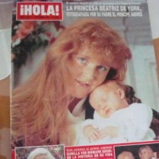 Coleccionismo de Revista Hola: PRINCESS DIANA- MONICA RANDALL- DON JOHNSON. Lote 42579255