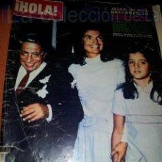 Coleccionismo de Revista Hola: REVISTA HOLA NUMERO 1262.2 NOVIEMBRE 1968. Lote 42701172