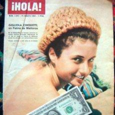 Coleccionismo de Revista Hola: REVISTA HOLA / GIGLIOLA CINQUETTI, ROMY SCHNEIDER, FARAH DIBA, ABBE LANE, JACQUELINE KENNEDY. Lote 43039808