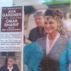 Coleccionismo de Revista Hola: RECORTES AVA GADNER OMAR SHARIF. Lote 179188270