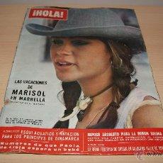 Coleccionismo de Revista Hola: REVISTA HOLA NÚMERO 1.408 - 21 DE AGOSTO DE 1971 - LAS VACACIONES DE MARISOL EN MARBELLA. Lote 43239245
