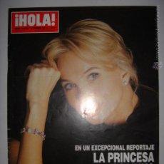 Coleccionismo de Revista Hola: . HOLA NUM.3579 6 MARZO 2013 REPORTAJE DELA PRINCESA CORINNA HABLA PARA 'HOLA' 24 X 33 CM. Lote 43290301