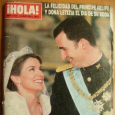 Coleccionismo de Revista Hola: ¡HOLA! Nº3122-3/6/04-ANTONIO BANDERAS-JULIO IGLESIAS-BODA REAL. Lote 43433644