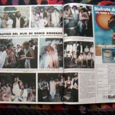 Coleccionismo de Revista Hola: REVISTA HOLA / DEMIS ROUSSOS, JULIO IGLESIAS, ROCIO DURCAL, IVONNE SENTIS, CAROLINA DE MONACO. Lote 43480584