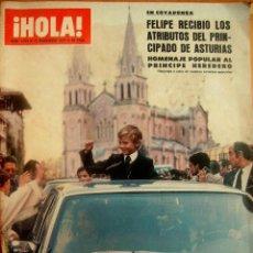 Coleccionismo de Revista Hola: ¡HOLA! Nº1733-12/11/77-REYES DE ESPAÑA-DON FELIPE DE BORBON-. Lote 43859287
