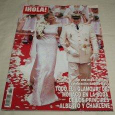 Coleccionismo de Revista Hola: REVISTA HOLA JULIO 2011. Lote 43886343