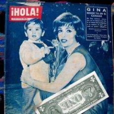 Coleccionismo de Revista Hola: REVISTA HOLA / GINA LOLLOBRIGIDA, FARAH DIBA, SOPHIA LOREN, GRACE KELLY, BARDOT, SCHNEIDER.... Lote 44326483
