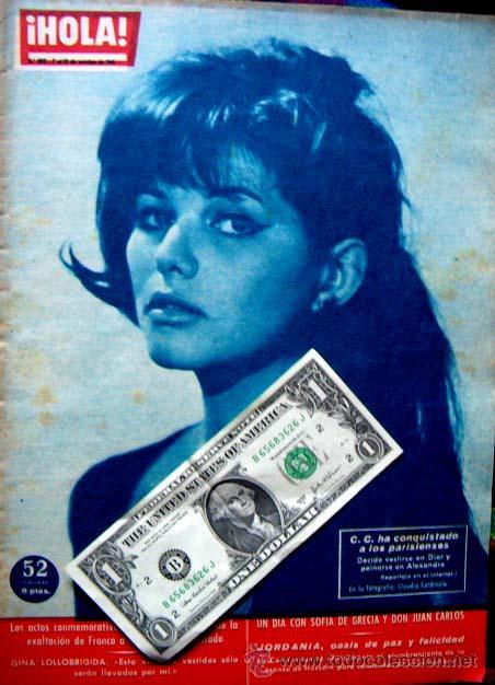 REVISTA HOLA / CLAUDIA CARDINALE, GINA LOLLOBRIGIDA, REYES DE ESPAÑA, GRACE KELLY, SOPHIA LOREN (Coleccionismo - Revistas y Periódicos Modernos (a partir de 1.940) - Revista Hola)
