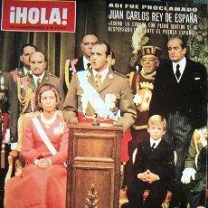 Coleccionismo de Revista Hola: REVISTA HOLA / ESPECIAL ENTIERRO DE FRANCISCO FRANCO Y PROCLAMACION DEL REY JUAN CARLOS....MUY RARA!. Lote 44420474