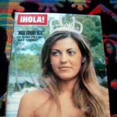 Coleccionismo de Revista Hola: REVISTA HOLA / MISS ESPAÑA, STEWART GRANGER, SAM ELLIOT, JACQUELINE BISSET. Lote 44420489