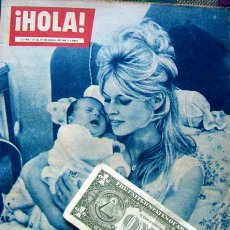 Coleccionismo de Revista Hola: REVISTA HOLA / BRIGITTE BARDOT, JANE RUSSEL, ROMY SCHNEIDER, ALAIN DELON. Lote 44574884