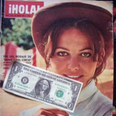 Coleccionismo de Revista Hola: REVISTA HOLA / CLAUDIA CARDINALE, JACQUELINE KENNEDY, STEVE MCQUEEN, LUCIA BOSE, MARISA PAVAN. Lote 44619350