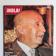 Coleccionismo de Revista Hola: ESPECIAL REVISTA ¡HOLA! - FRANCO HA MUERTO. Lote 44705243